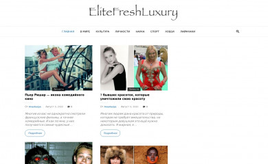 http://elitefreshluxury.com screenshot