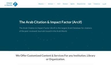 http://emarefa.net screenshot