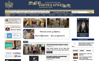 eparhijabacka.info screenshot