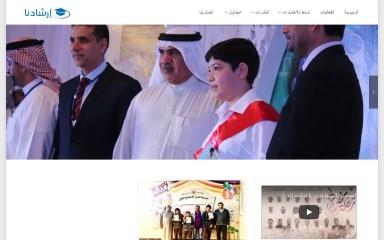 ershadna.net screenshot