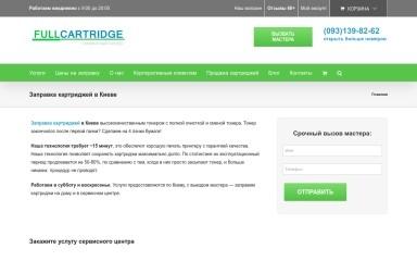 http://fullcartridge.com.ua screenshot