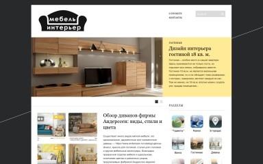 furniturelab.ru screenshot