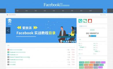 facebookjiaocheng.com screenshot