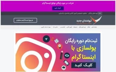 http://farajiacademy.com screenshot