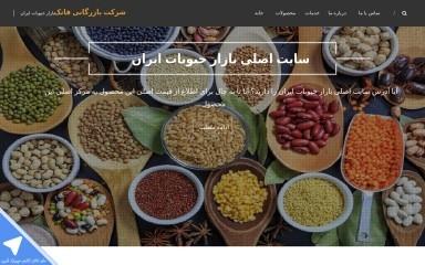 fataktrade.com screenshot