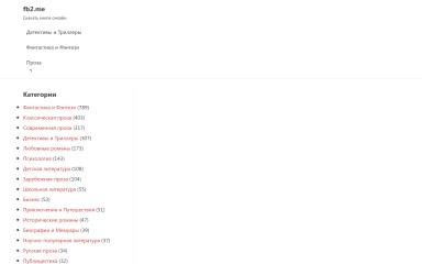 http://fb2.me screenshot