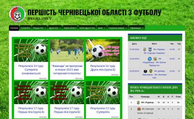ffnov.cv.ua screenshot