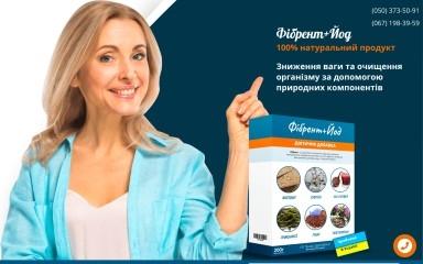 fibrent.org.ua screenshot