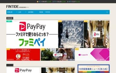 http://fintide.jp screenshot