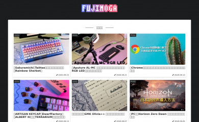 fmoga.com screenshot