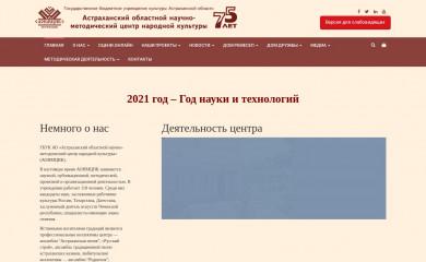 folc.ru screenshot