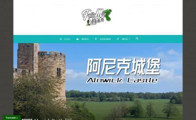 follo3me.com screenshot