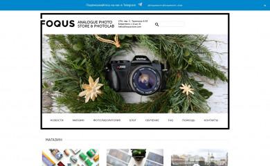 foqusstore.com screenshot