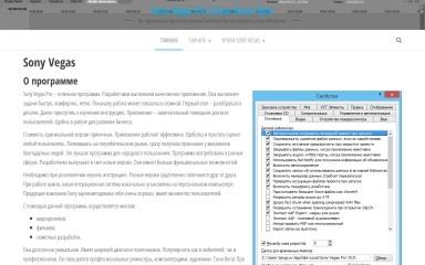 freevegaspro.ru screenshot