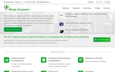 http://fsocium.com screenshot