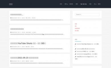 guozh.net screenshot