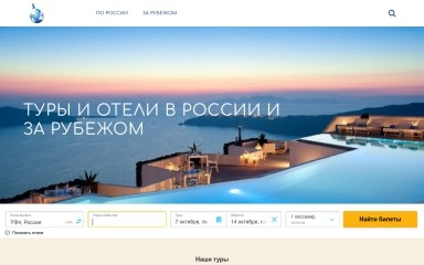 http://gulaytour.ru screenshot