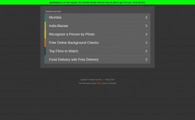 gyanbazaar.co.in screenshot