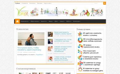 garmoniazhizni.com screenshot