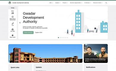 gda.gov.pk screenshot
