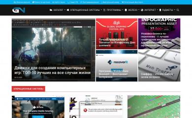 geek-nose.com screenshot