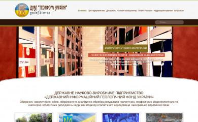 geoinf.kiev.ua screenshot