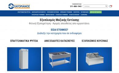 genikoemporio.com screenshot