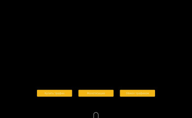gnezdo.ru screenshot