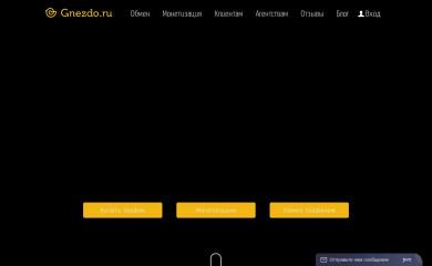 gnezdo2.ru screenshot