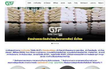goodthaifeed.com screenshot