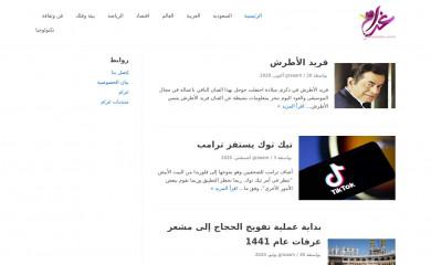 graaam.com screenshot