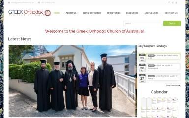 greekorthodox.org.au screenshot