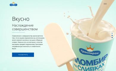 grospiron.ru screenshot