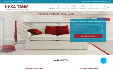 gryazee.net screenshot