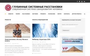 gsrsystem.ru screenshot