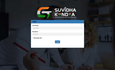 gstsuvidhakendra.org.in screenshot