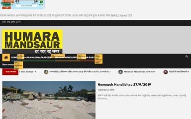 http://humaramandsaur.com screenshot