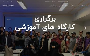 http://hamidsabaghi.ir screenshot