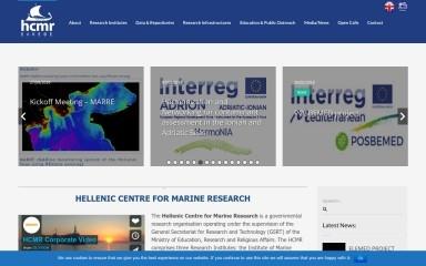 hcmr.gr screenshot