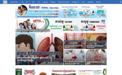 health.com.kh screenshot
