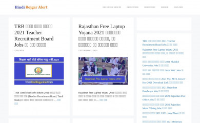hindirojgaralert.com screenshot