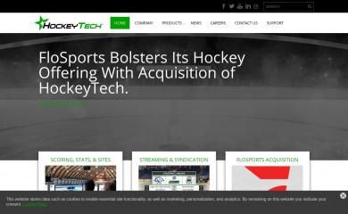 hockeytech.com screenshot