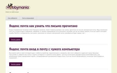 hobbymaniya.ru screenshot