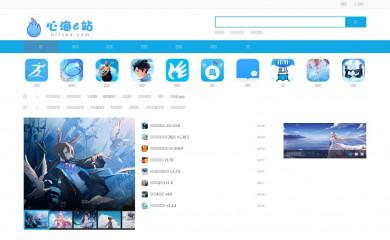 hrtsea.com screenshot
