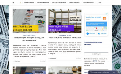 i-nvesting.ru screenshot