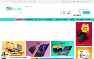 http://itskala.com screenshot