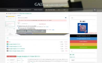 ichdata.com screenshot