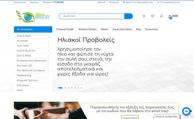 ideahellas.gr screenshot
