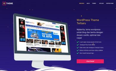 idtheme.com screenshot