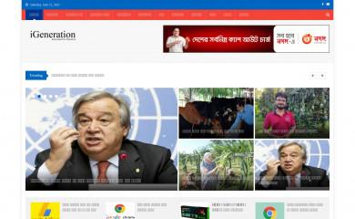 igeneration.com.bd screenshot